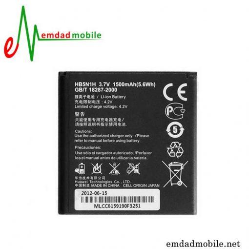 قیمت خرید باتری اصلی گوشی هوآوی Huawei Ascend G330