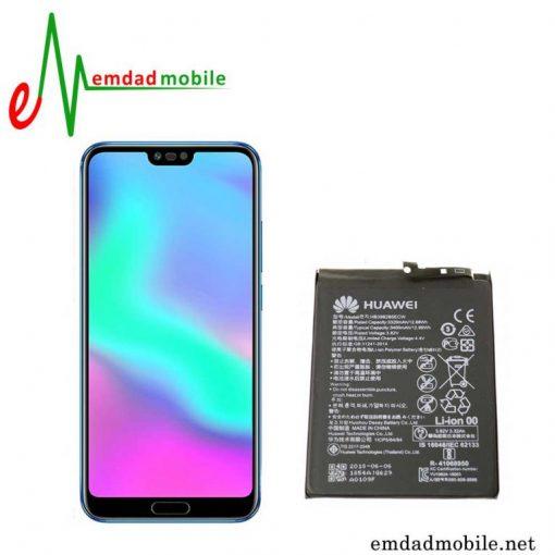 قیمت خرید باتری اصلی گوشی هوآوی Huawei Honor 10 – HB396285ECW