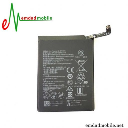 قیمت خرید باتری اصلی گوشی هوآوی Huawei Mate 10 Porsche Design