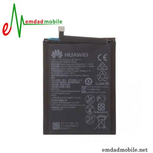 قیمت خرید باتری اصلی گوشی هواوی Huawei Honor 8S