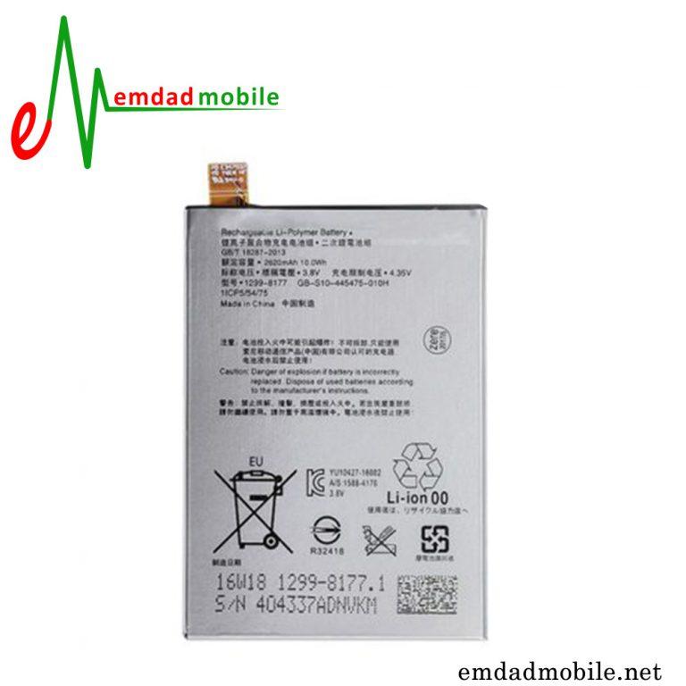 قیمت خرید باتری اصلی گوشی Sony Xperia L1