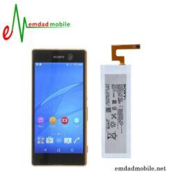 قیمت خرید باتری اصلی گوشی Sony Xperia M5