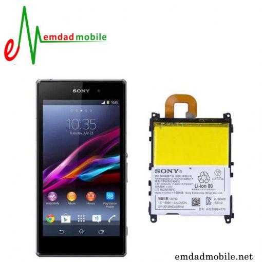 قیمت خرید باتری اصلی گوشی Sony Xperia Z1 – C6902 LIS1525ERPC با آموزش تعویض