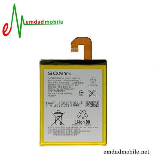 قیمت خرید باتری اصلی گوشی Sony Xperia Z3 – D6603 D6643 LIS1558ERPC با آموزش تعویض
