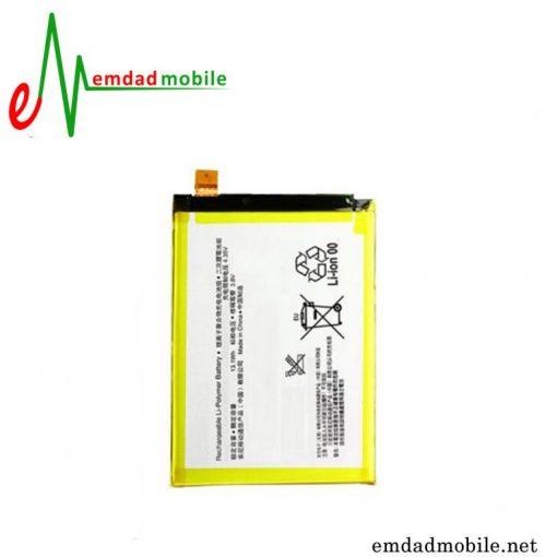 قیمت خرید باتری اصلی گوشی Sony Xperia Z5 dual