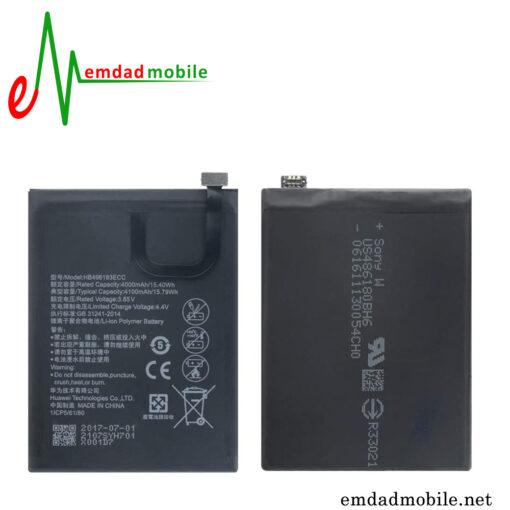 قیمت خرید باتری اصلی گوشی هواوی Huawei Enjoy 6 - HB496183ECC