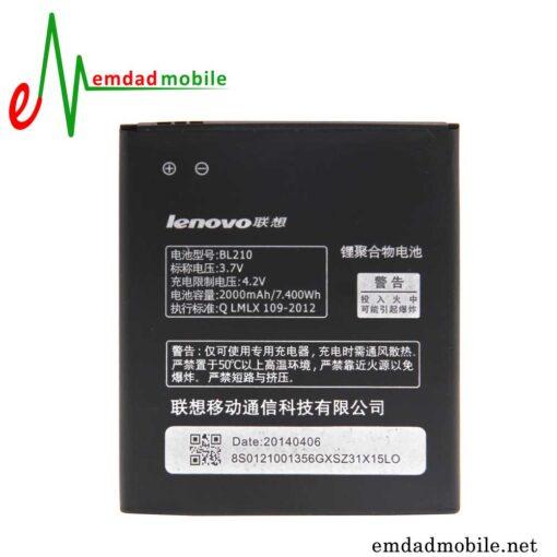 قیمت خرید باتری اصلی گوشی Lenovo A650