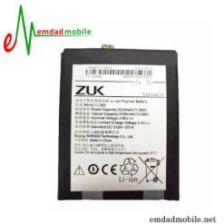 قیمت خرید باتری اصلی گوشی Lenovo ZUK Z2 Pro