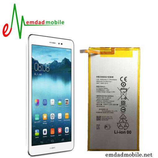 قیمت خرید باتری اصلی هواوی Huawei MediaPad T1 8.0