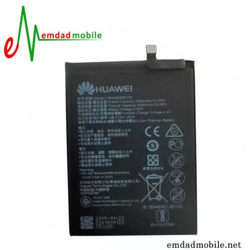 قیمت خرید باتری اصلی گوشی هوآوی Huawei Y9 Prime (2019) - HB406669ECW