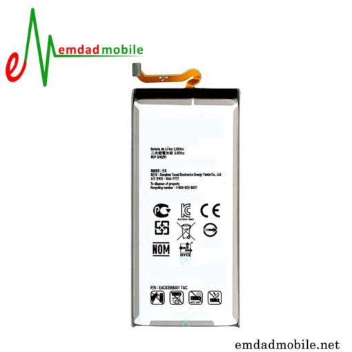 قیمت خرید باتری اصلی گوشی ال جی LG G7 Fit
