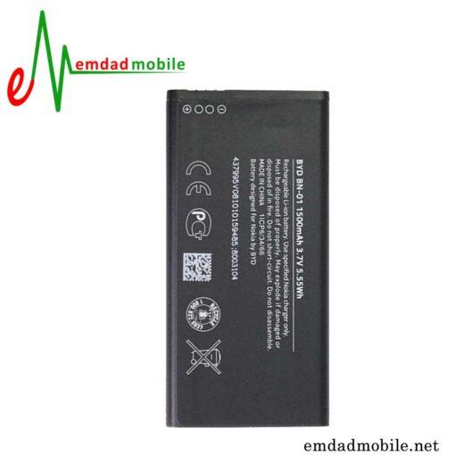 قیمت خرید باتری اصلی گوشی nokia x