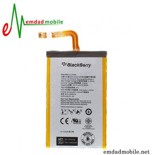 باتری گوشی بلک بری BlackBerry Classic- BPCLS00001B