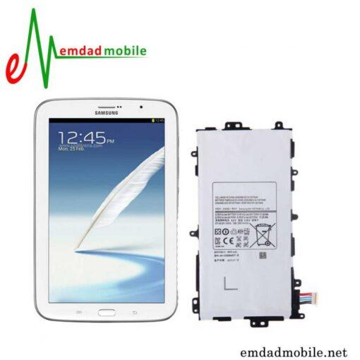 قیمت خرید باتری اصلی تبلت سامسونگ Galaxy Note 8.0 N5100