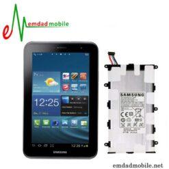 قیمت خرید باتری اصلی تبلت سامسونگ Galaxy Tab 2 7.0 P3100