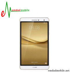 قیمت خرید باتری تبلت هواوی Huawei MediaPad T2 7 Pro