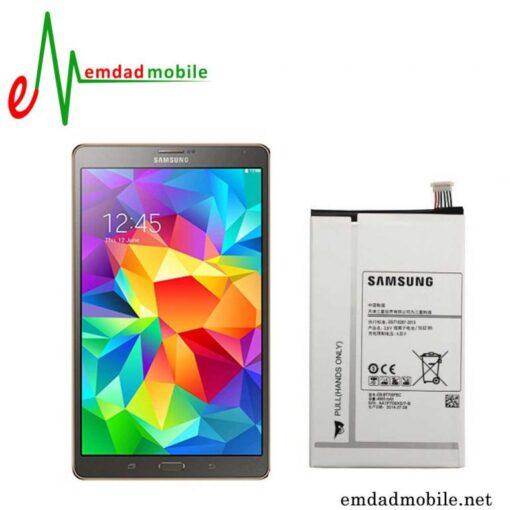 قیمت خرید باتری اصلی تبلت سامسونگ Galaxy Tab S 8.4 lte T705
