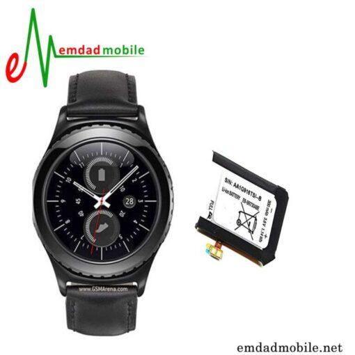 قیمت خرید باتری ساعت هوشمند Samsung Gear S2 Classic