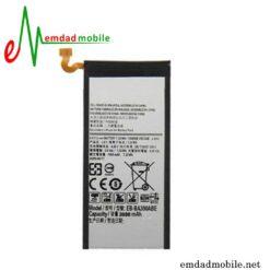 قیمت خرید باتری اصلی گوشی سامسونگ Galaxy S6 Plus