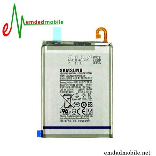 قیمت خرید باتری گوشی سامسونگ -a7-2018