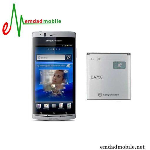 قیمت خرید باتری اصلی Sony Ericsson Xperia Arc (BA750)