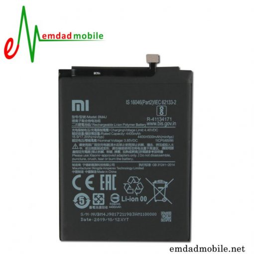 قیمت خرید باتری گوشی شیائومی Xiaomi Redmi Note 8 Pro – BM4j