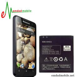 قیمت خرید باتری گوشی لنوو Lenovo A800 - BL197