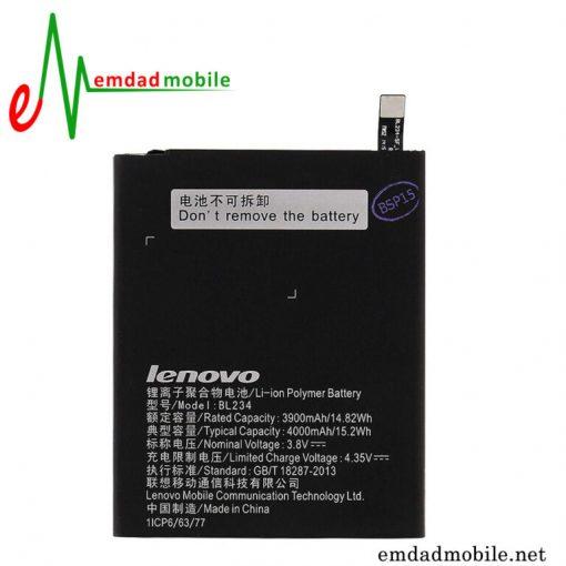 قیمت خرید باتری گوشی لنوو Lenovo P90 - bl234