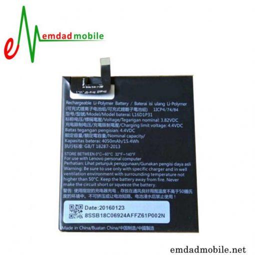 قیمت خرید باتری گوشی لنوو Lenovo Phab2 Pro