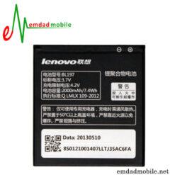 قیمت خرید باتری گوشی لنوو Lenovo S720 - bl197
