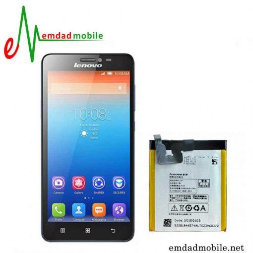 قیمت خرید باتری گوشی لنوو Lenovo S850 - bl220