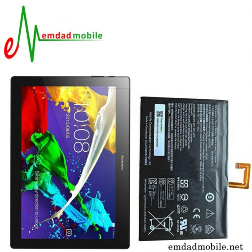 قیمت خرید باتری گوشی لنوو Lenovo Tab 2 A10-70 - L14D2P31
