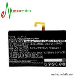 قیمت خرید باتری لنوو Lenovo Tab 2 A10-70 - L14D2P31