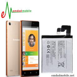 قیمت خرید باتری گوشی لنوو Lenovo Vibe X2 - bl231