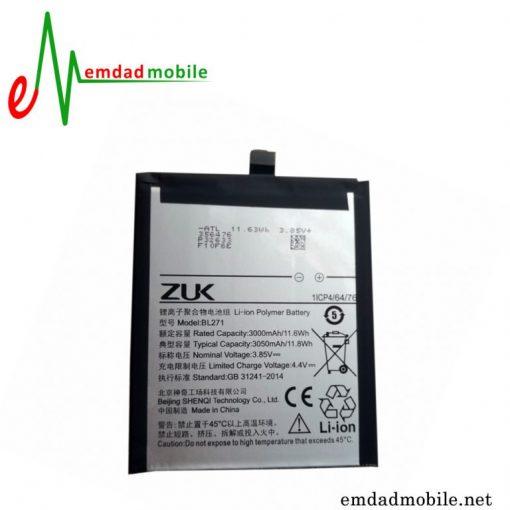 قیمت خرید باتری گوشی لنوو Lenovo ZUK Edge