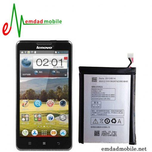 قیمت خرید باتری گوشی لنوو Lenovo p780 - BL211