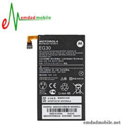 قیمت خرید باتری گوشی موتورولا Motorla Droid Razr M – EG30.