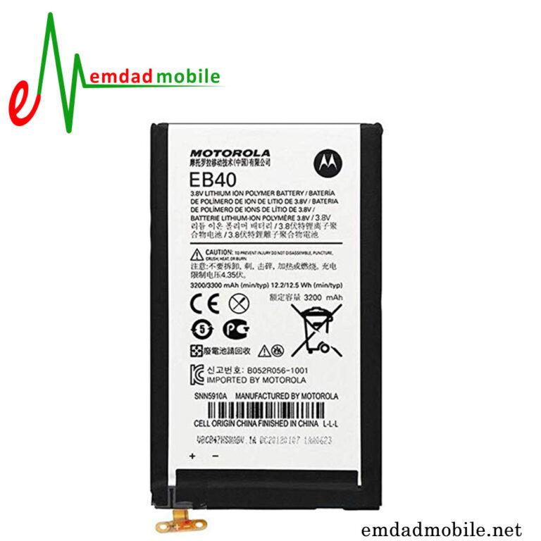 قیمت خرید باتری گوشی موتورولا Motorola Droid Razer MAXX-EB40