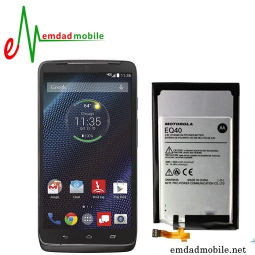 قیمت باتری باتری گوشی موتورولا Motorola Droid Turbo – EQ40