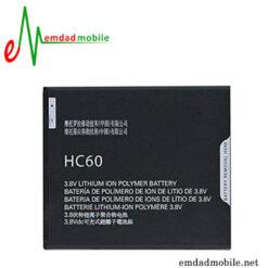 قیمت خرید باتری گوشی موتورولا Motorola Moto C Plus – HC60