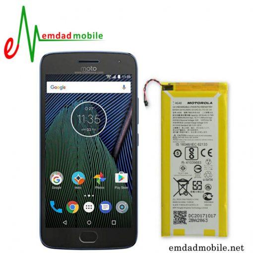 قیمت خرید باتری گوشی موتورولا Motorola Moto G5 Plus