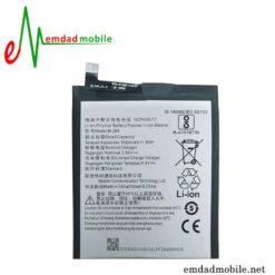 قیمت خرید باتری گوشی موتورولا Motorola Moto M – BL265