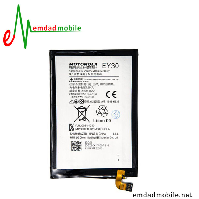 قیمت خرید باتری گوشی موتورولا Motorola Moto X2