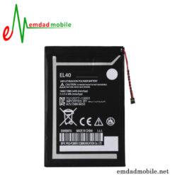 قیمت خرید باتری اصلی موتورولا Motorola Moto E dual sim- EL40