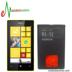 قیمت خرید باتری گوشی نوکیا Nokia Lumia 520 – BL-5J