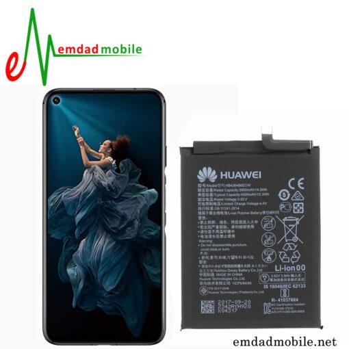 قیمت خرید باتری اصلی گوشی هواوی Honor 20 Pro - HB436486ECW