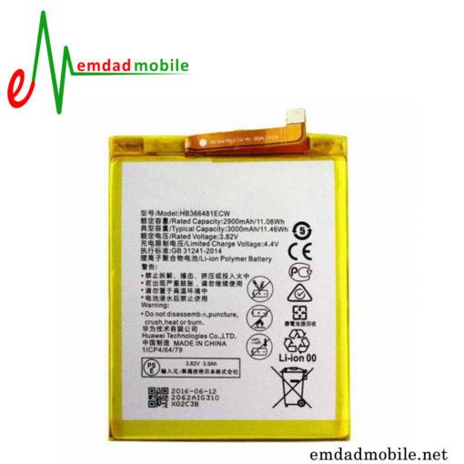 قیمت خرید باتری اصلی گوشی هواوی Honor 9 Lite