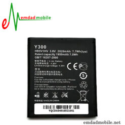 قیمت خرید باتری اصلی گوشی هوآوی Huawei Ascend G526