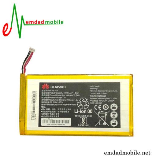 قیمت خرید باتری اصلی هواوی Huawei MediaPad T1 7.0 Plus