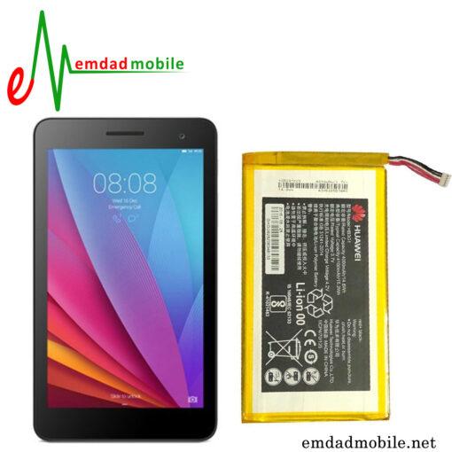 قیمت خرید باتری اصلی هواوی Huawei MediaPad T1 7.0